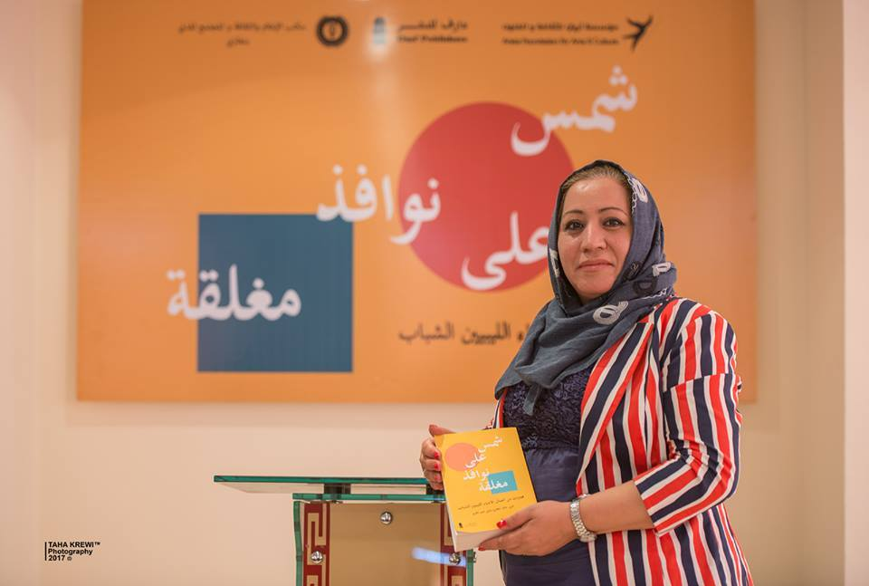 Journalist and writer Laila Moghrabi at the book's launch in Benghazi, one of many launches held across the country. She has had to flee Libya since it was published.