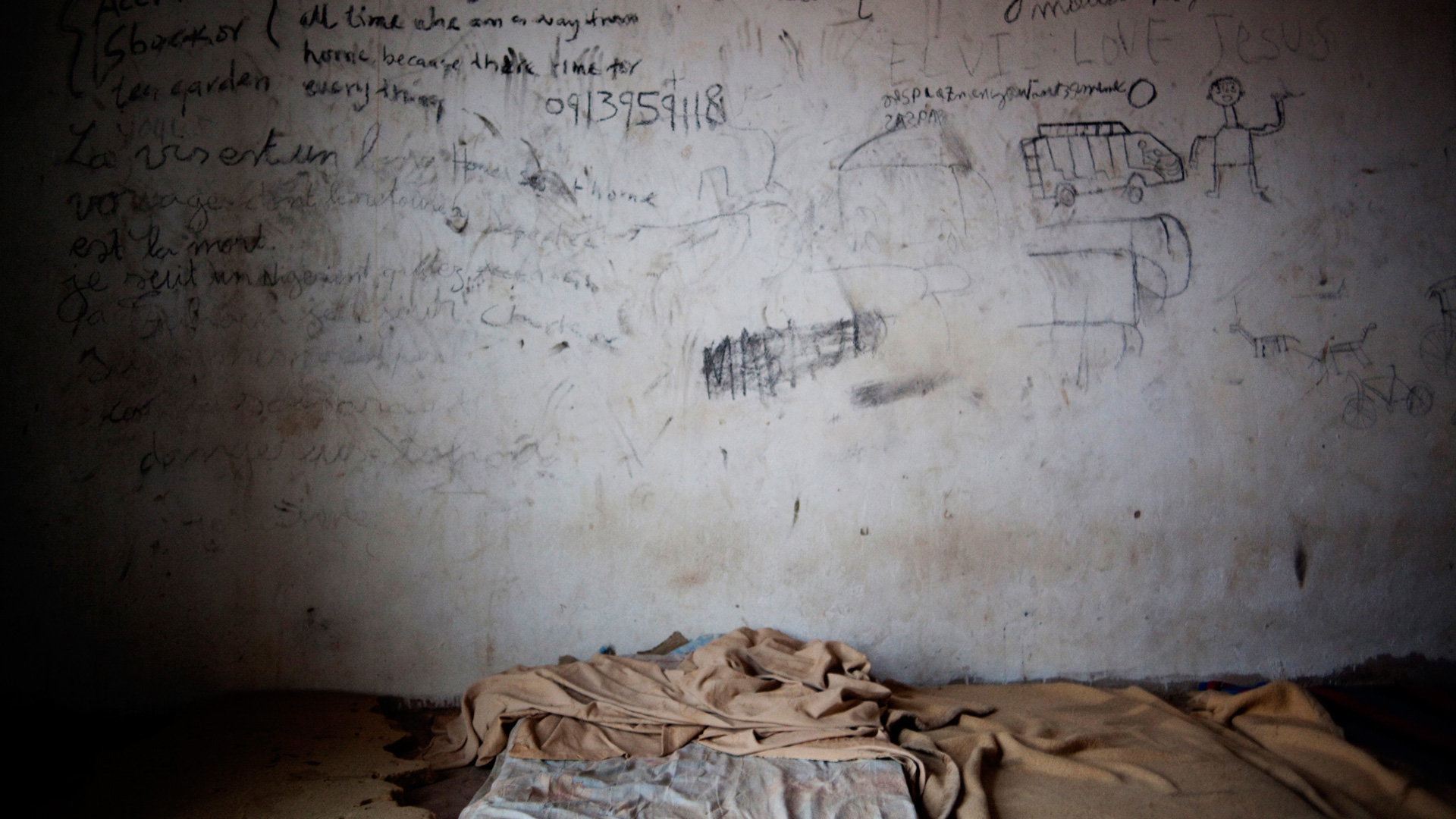 An empty room used by migrants