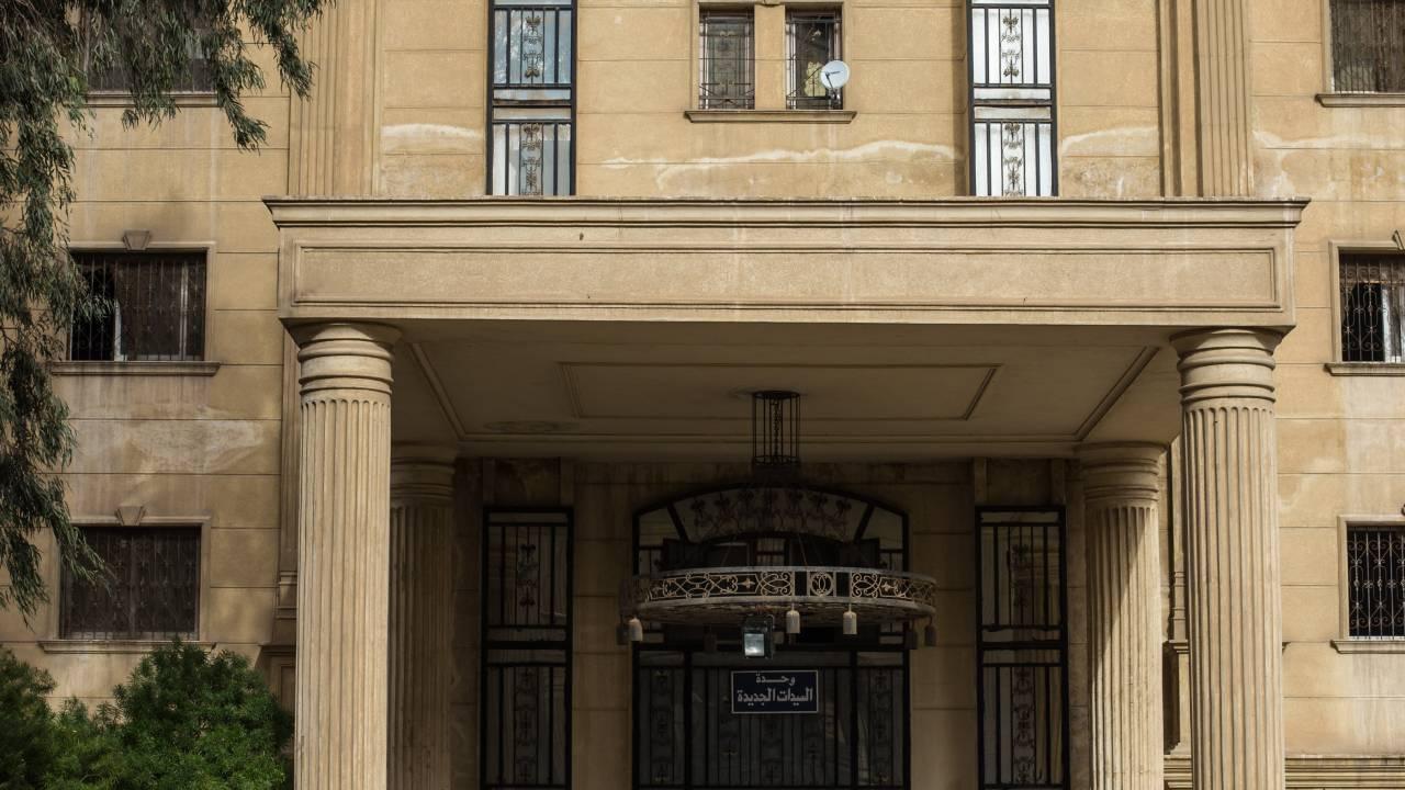Die Abbasseya-Klinik