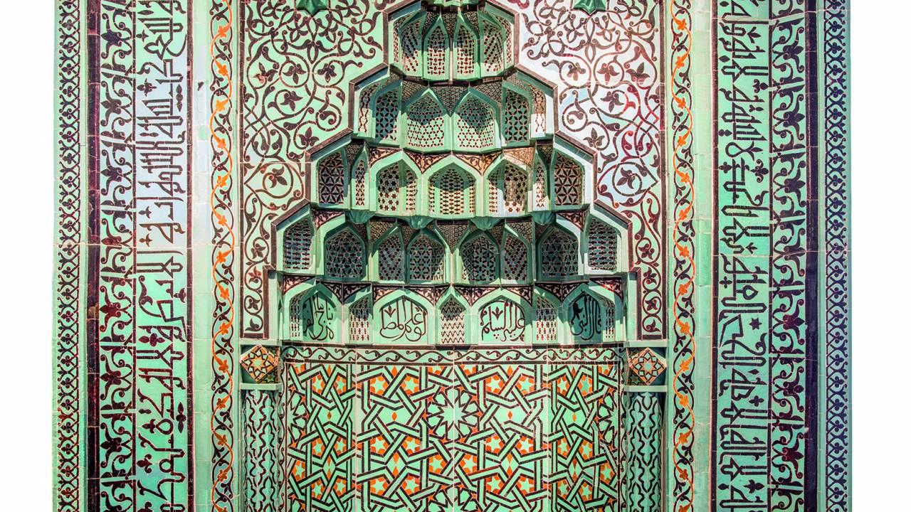 Gebetsnische aus der Beyhekim-Moschee (13. Jahrhundert)