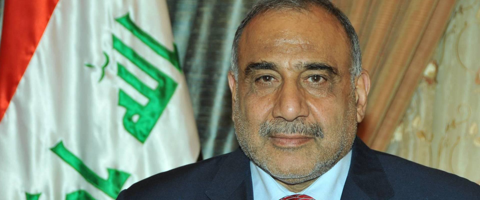 A technocrat with an unorthodox streak - Iraqi PM Abdul Mahdi