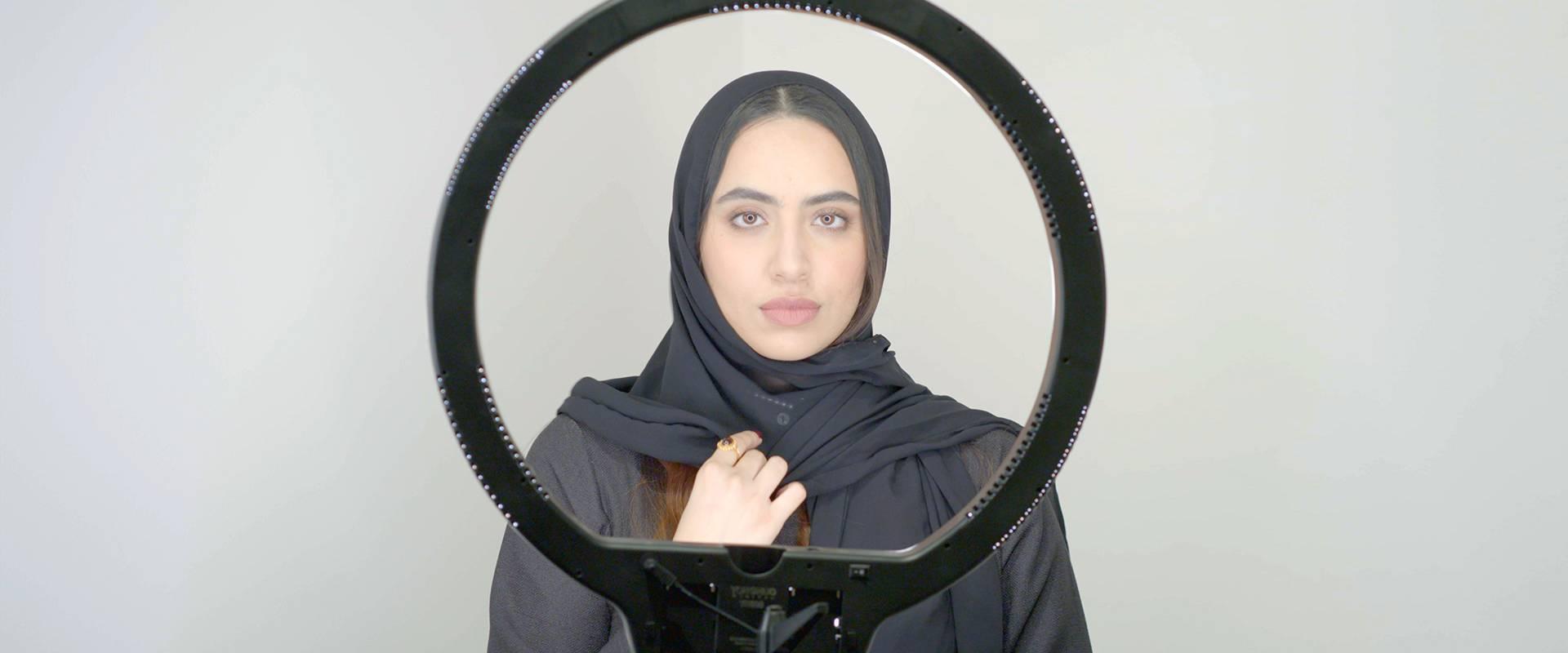 Sehr Amateurfhafte Arabische Aufnahme