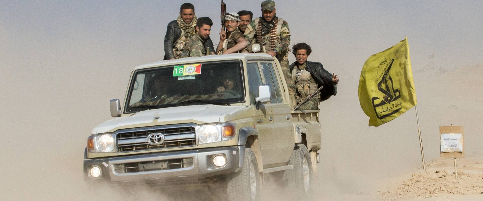 Iraqi militias and the Aramco attack in Saudi Arabia