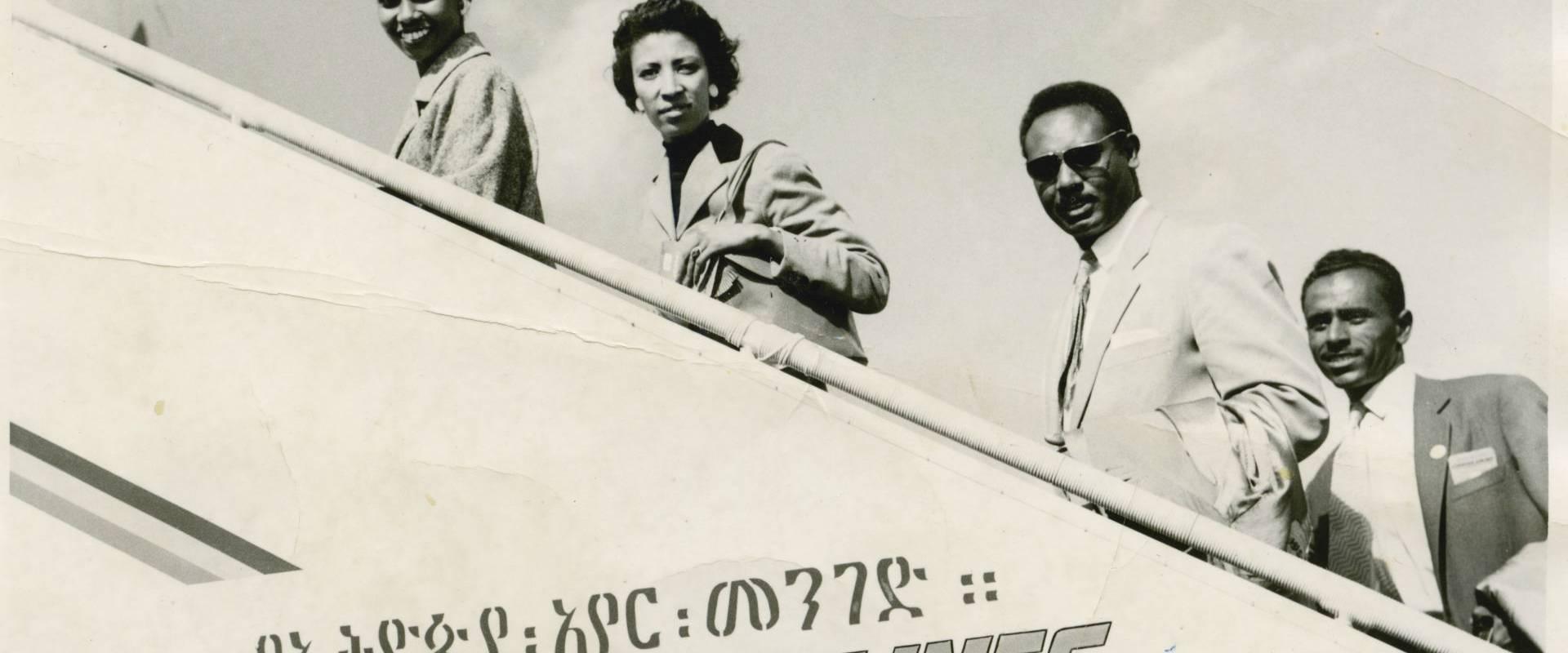 Vintage Addis Ababa