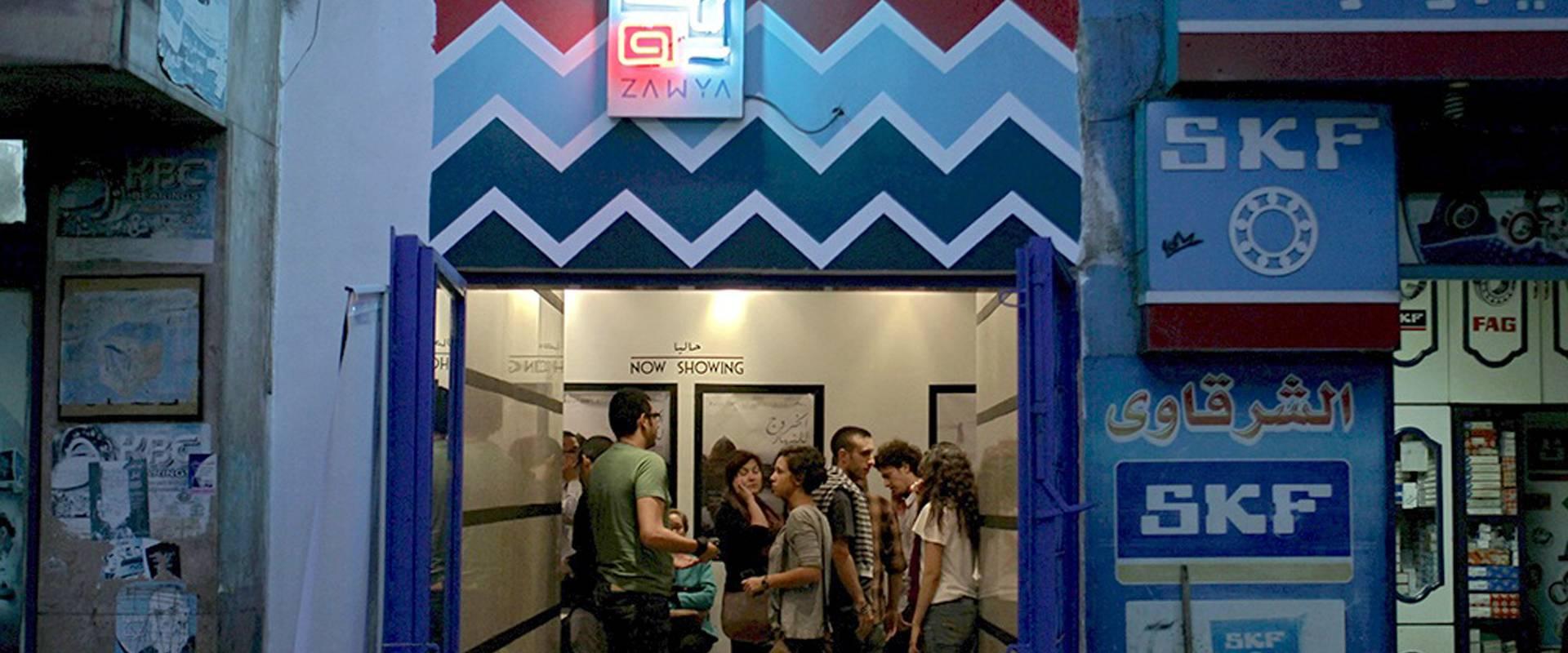 Zawya ist Ägyptens erstes Arthouse-Kino