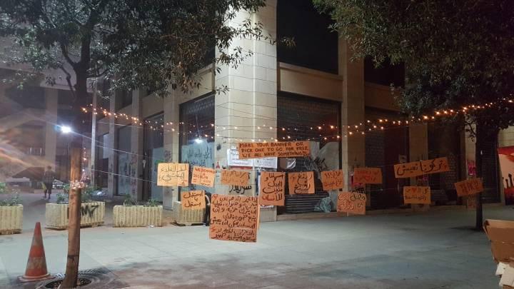 Stadtentwicklung und die Proteste im Libanon