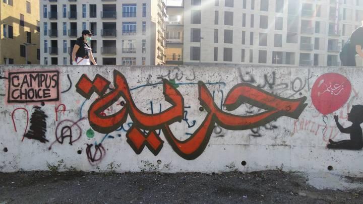 Die Hizbullah und die Protestbewegung im Libanon