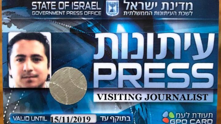 Akbar Shahid Ahmed über sein Pressevisum für Israel