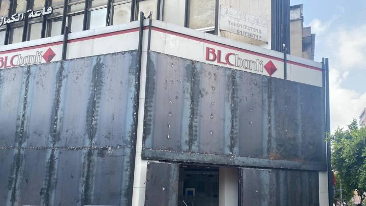 Bankenkrise im Libanon