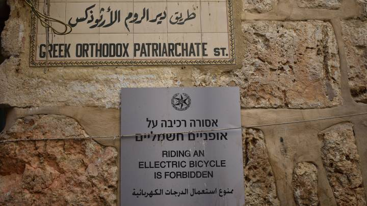 Christians in Jordan, church and legal reform