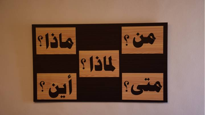 Medienprojekt »Syrian Direct«