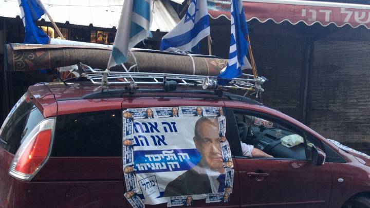 Wahl zur 24. Knesset in Israel