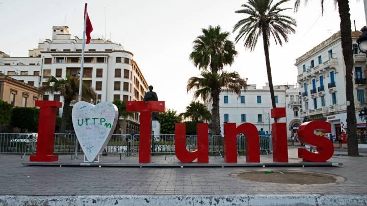 احب تونس