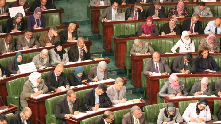 The Tunisian parliament