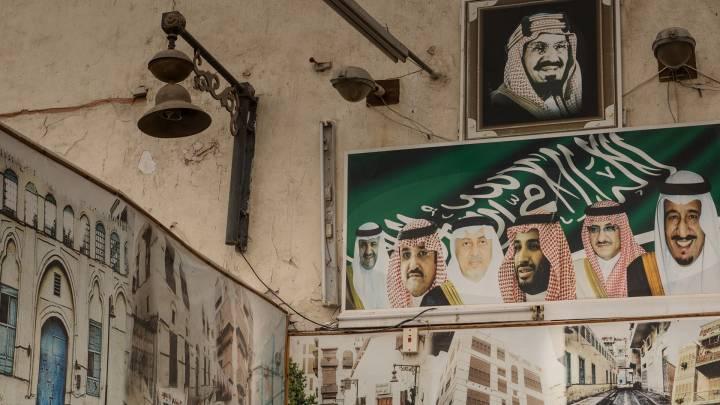 Saudi-Arabien 1979 - Ein Essay