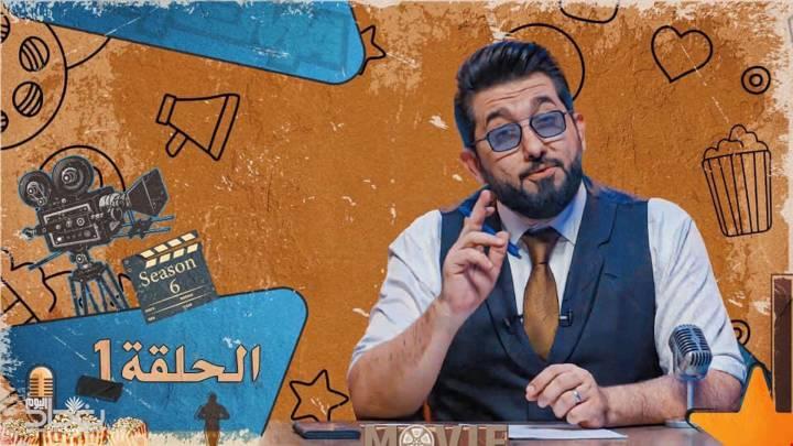 Irakischer Comedian Ali Fadel im Interview