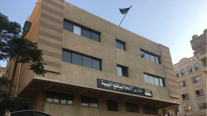 مدرسة ليبية في القاهرة