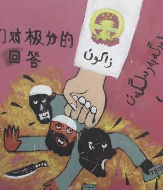 Zur Lage der Uiguren in China