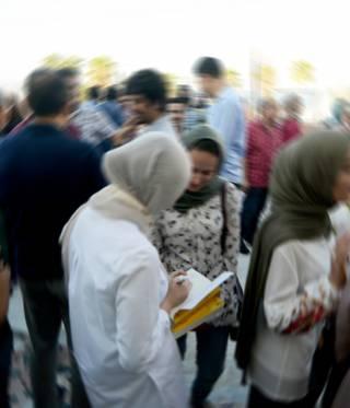 Libya's Banned Book Launch in Tripoli