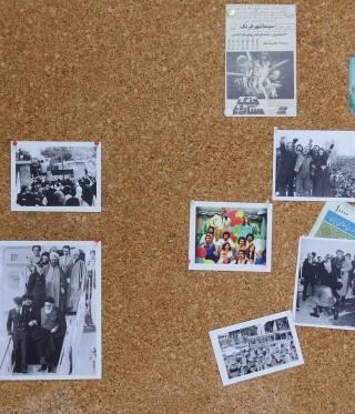 Iran 1979 - Ein Essay